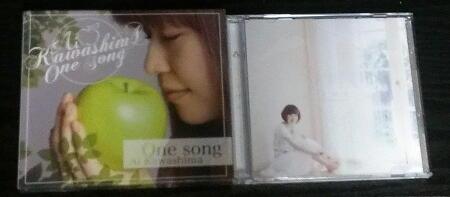 OneSong/とびら
