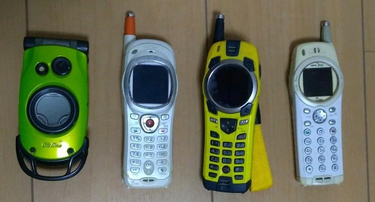 C311CA,C409CA,C452CA,Type-R